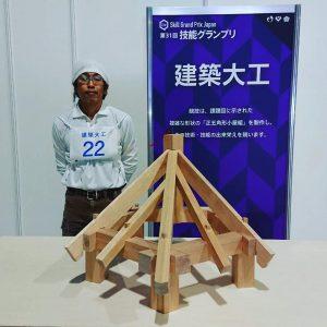 橋本建設の政木棟梁